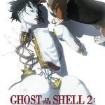 Ghost in the Shell 2: Innocence (2004)