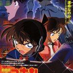 Detective Conan: Magician of the Silver Sky (2004)