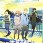 Beyond the Boundary Movie: I'll Be Here – Mirai-hen (2015)