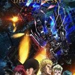 Mobile Suit Gundam Thunderbolt: December Sky (2016)