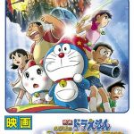Doraemon the Movie: Nobita's New Great Adventure Into the Underworld – The Seven Magic Users
