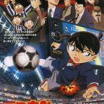 Detective Conan: The Eleventh Striker (2012)