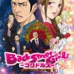 Back Street Girls: Gokudolls Subtitle Indonesia