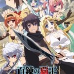 Hyakuren no Haou to Seiyaku no Valkyria Batch Subtitle Indonesia