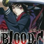 Blood-C: The Last Dark (2012)