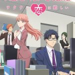 Wotakoi Love is Hard for Otaku Subtitle Indonesia