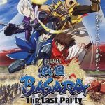 Sengoku Basara the Movie: The Last Party (2011)