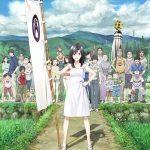 Summer Wars (2009)