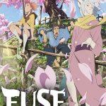 Fusé: Memoirs of a Huntress (2012)