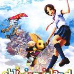 Hottarake no shima – Haruka to maho no kagami (2009)