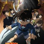 Detective Conan: Full Score of Fear (2008)