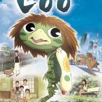 Summer Days with Coo (2007)