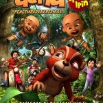 Geng: The Adventure Begins (2009)