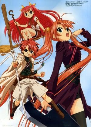 Magister Negi Magi: Anime Final (2011)