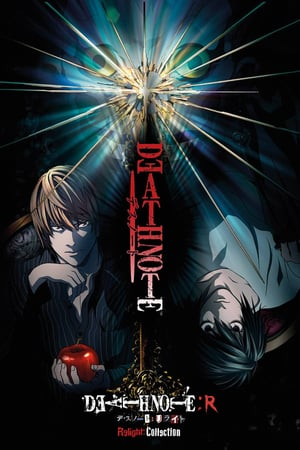 Death Note Relight 1: Visions of a God (2009)