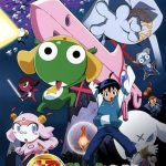 Keroro Gunso the Super Movie (2006)