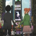 Eden of the East Movie I: The King of Eden (2009)