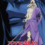 Rurouni Kenshin: New Kyoto Arc: The Chirps of Light (2012)