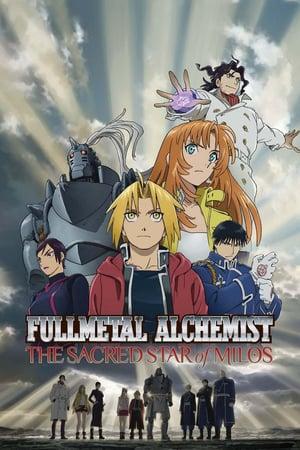 Fullmetal Alchemist The Movie: The Sacred Star of Milos (2011)