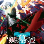 Gin no Guardian Season 2 subtitle indonesia
