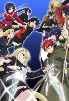 UQ Holder! Subtitle Indonesia