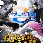 Hitori no Shita – The Outcast Season 2 subtitle indonesia