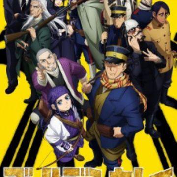 Golden Kamuy Season 2 subtitle indonesia