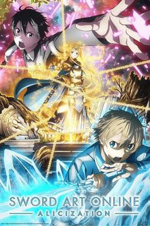 Sword Art Online: Alicization subtitle indonesia
