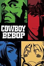 Cowboy Bebop Subtitle Indonesia