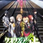 Qualidea Code Subtitle Indonesia
