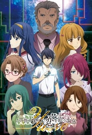 Nonton Kono Yo no Hate de Koi wo Utau Shoujo YU-NO Episode 24 Subtitle Indonesia