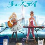 Nonton Carole & Tuesday Episode 17 Subtitle Indonesia