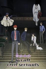 Mayonaka no Occult Koumuin Subtitle Indonesia