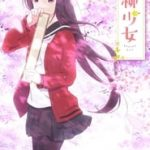 Senryuu Shoujo Subtitle Indonesia