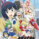 Choukadou Girl ⅙ Subtitle Indonesia