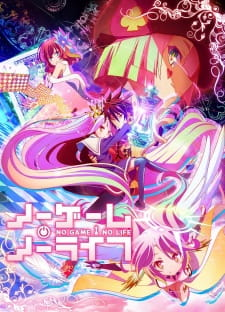 No Game No Life Subtitle Indonesia