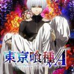 Tokyo Ghoul Season 2 Subtitle Indonesia