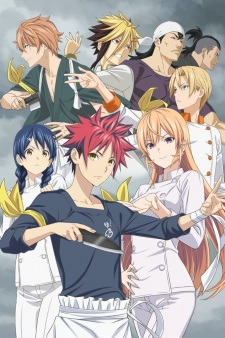 Nonton Shokugeki no Souma Season 4 Episode 6 Subtitle Indonesia