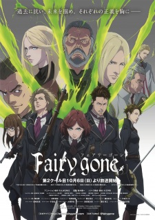 Fairy Gone Season 2 Subtitle Indonesia