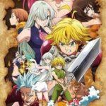 Nanatsu no Taizai: Kamigami no Gekirin Subtitle Indonesia
