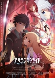 Nonton Assassins Pride Episode 2 Subtitle Indonesia