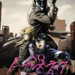 No Guns Life Subtitle Indonesia