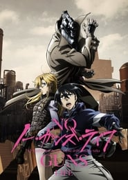 Nonton No Guns Life Episode 6 Subtitle Indonesia