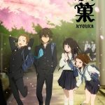 Hyouka Subtittle Indonesia