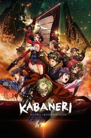 Koutetsujou no Kabaneri Subtitle Indonesia