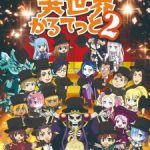 Isekai Quartet Season 2 Subtitle Indonesia