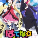 Hatena Illusion Subtitle Indonesia