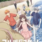 Fruits Basket Season 2 Subtitle Indonesia
