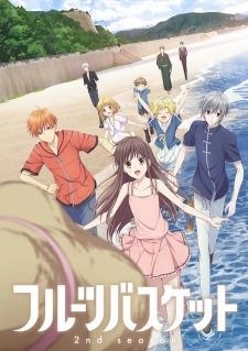 Nonton Fruits Basket Season 2 Episode 14 Subtitle Indonesia