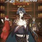 Bungou to Alchemist: Shinpan no Haguruma Subtitle Indonesia